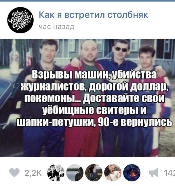 СБУ будет работать над версией, что целью убийства Шеремета была дестабилизация ситуации в Украине, - Грицак - Цензор.НЕТ 3709
