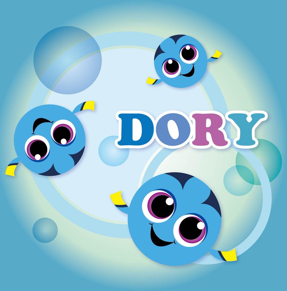 ドリーを探せキャンペーン From ディズニースタジオ On Twitter