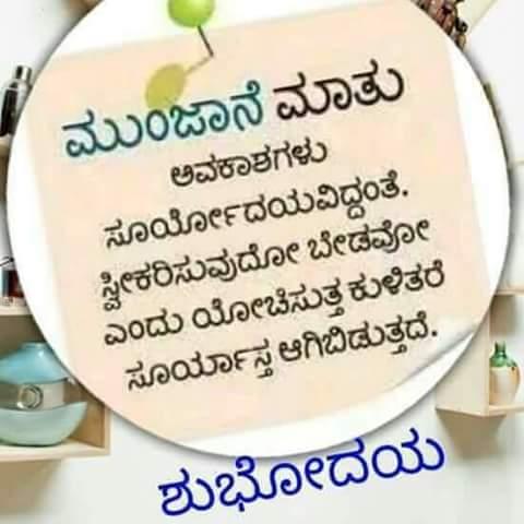 Sidda Raju On Twitter Good Morning All