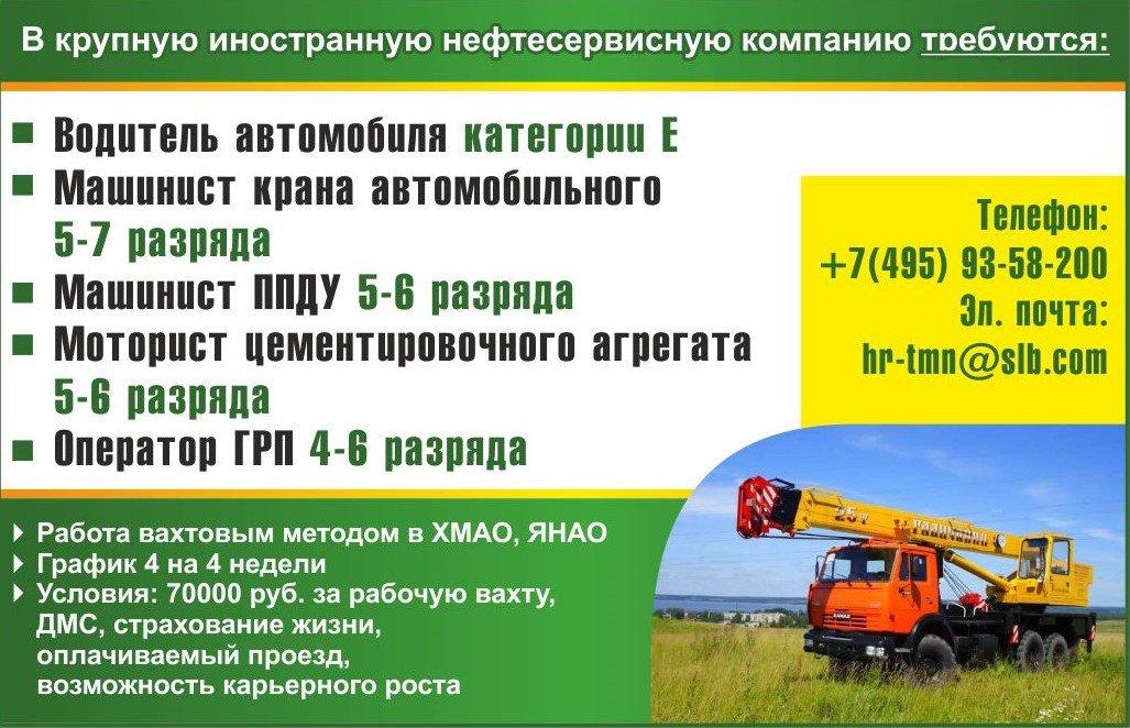 Иркутская нефтяная компания официальный сайт вакансии вахта пример создания сайта с фреймами