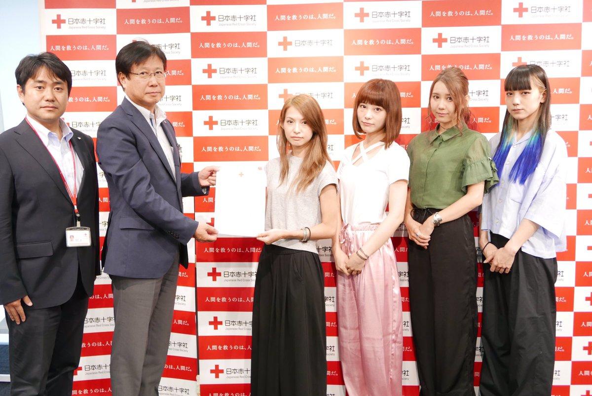 scandal on twitter 平成28年熊本地震 本日 scandal tour 2016