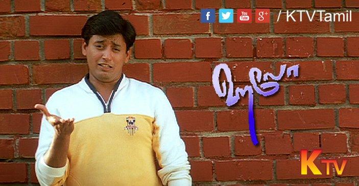 Image result for hello movie prashanth