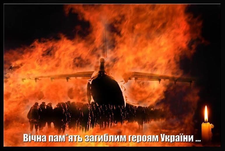 Спасибо за мужество и самоотверженную службу Отечеству, - Порошенко поздравил украинских десантников с профессиональным праздником - Цензор.НЕТ 9260