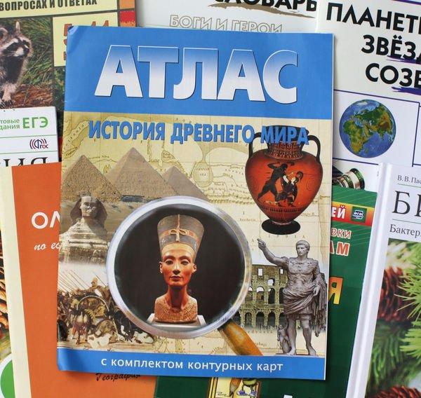 история древнего мира тетрадь для проектов и творческих работ 5 класс