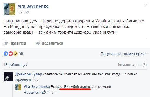 Сотрудники патрульной полиции не пострадали в результате столкновений с бойцами добробатов под Оболонским судом Киева, - Зозуля - Цензор.НЕТ 7741