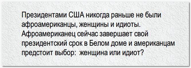 """""""Россия и сепаратисты должны сложить оружие и прекратить запугивать Украину"""", - Обама - Цензор.НЕТ 1893"""