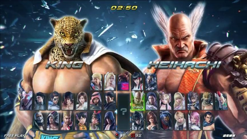Wonkey On Twitter Current Character Select Screen For Tekken 7