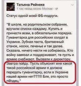 Боевики из минометов обстреляли Кадиевку (Стаханов) и обвинили в этом украинскую армию, - пресс-офицер - Цензор.НЕТ 7675