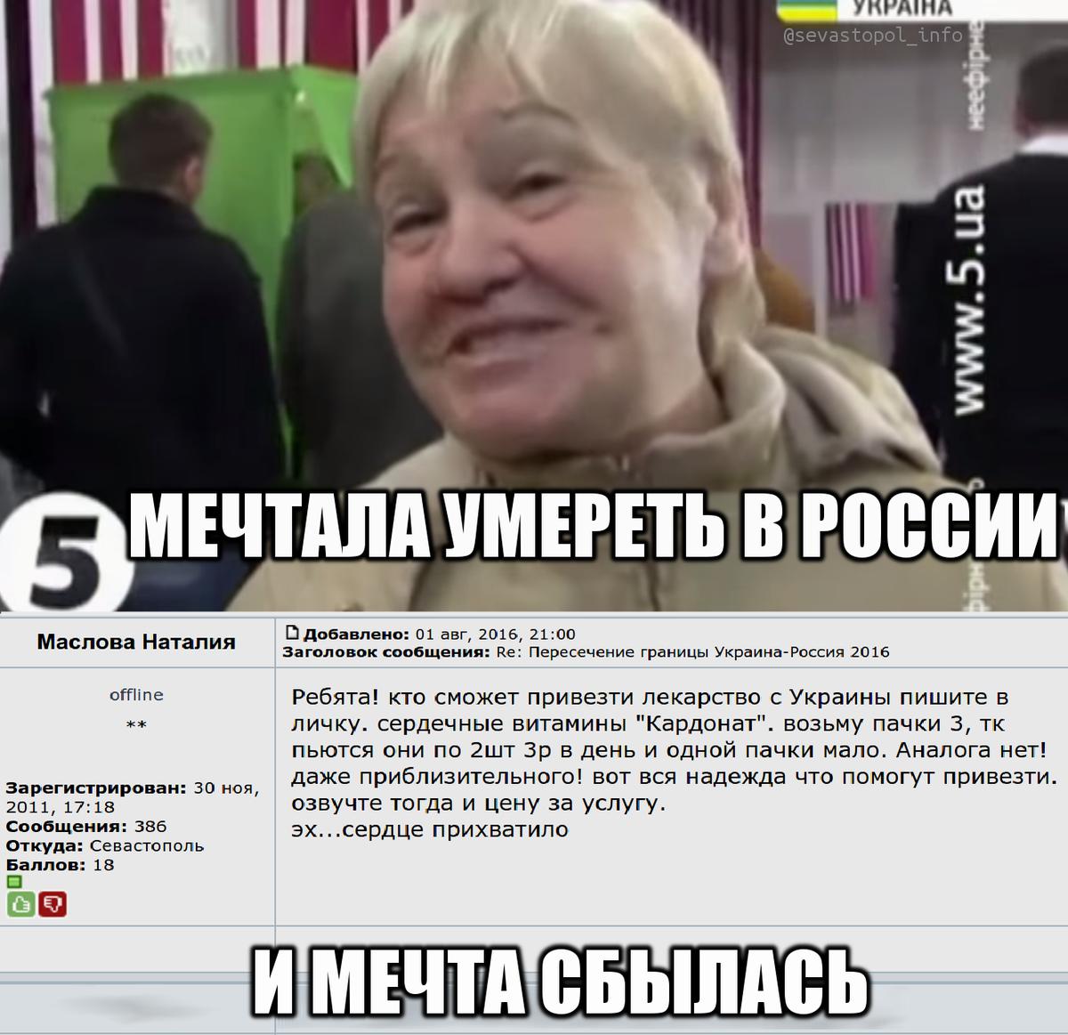Транспортным средствам с российскими номерами, выданными в оккупированном Крыму, запрещено пересекать админграницу с Украиной - Цензор.НЕТ 231