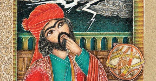 ibn sina history 362