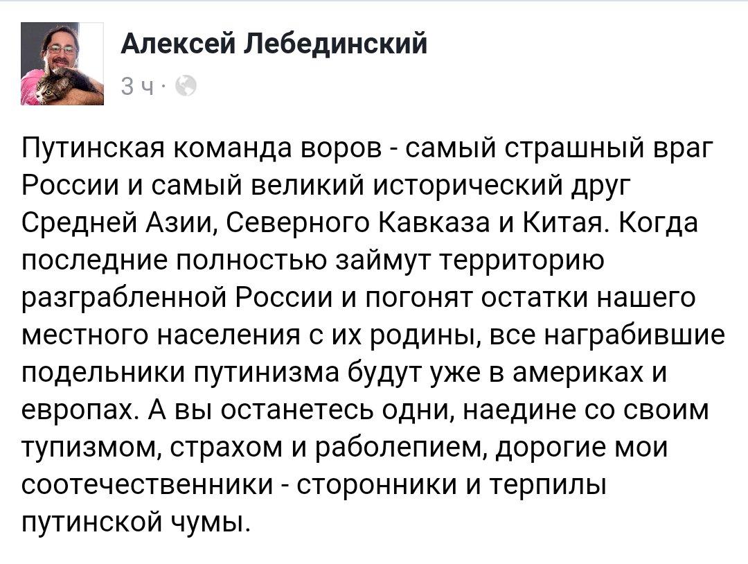 Из-за обстрелов боевиков Марьинка и Красногоровка могут остаться без отопления зимой, - министр оккупированных территорий Черныш - Цензор.НЕТ 2719