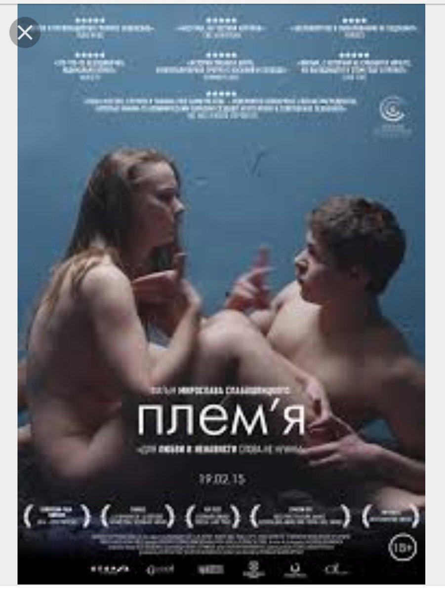 отличный, Фильмы про секс новинки вот мне скорость побыстрее