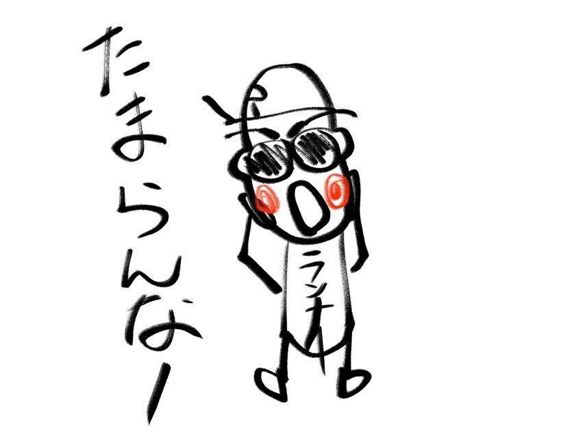 @funassyi @spnk ふなっしー様 ファンの皆様 武道館にも行きたかったけどなァ 兎に角 大阪城ホール楽しみでたまらんなー https://t.co/aOFjqXeakm