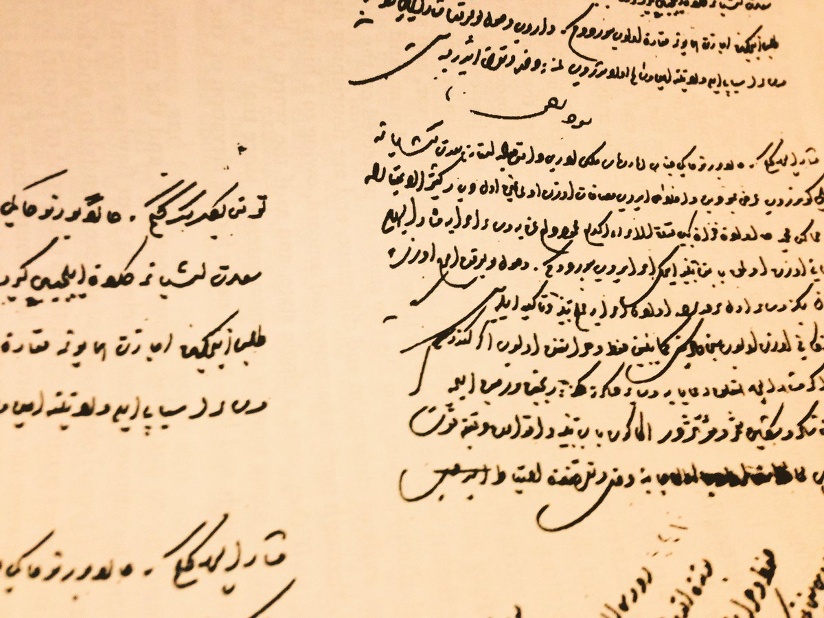 """M. Ballan on Twitter: """"Letters sent from the Ottoman Empire to Mai Idris  Alooma of Bornu in central Africa, ca. 1577… """""""