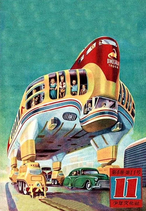 1949 Japanese elevated bus concept. https://t.co/NaYc6AdzzT