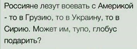Боевики обстреляли из 120-мм минометов жилые сектора Авдеевки, Красногоровки и Луганского, - СЦКК - Цензор.НЕТ 9277