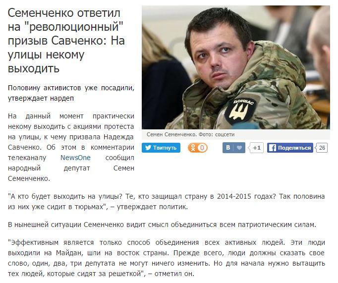 Ремонтные работы на дорогах продолжаются по всей Украине, - Гройсман - Цензор.НЕТ 6844