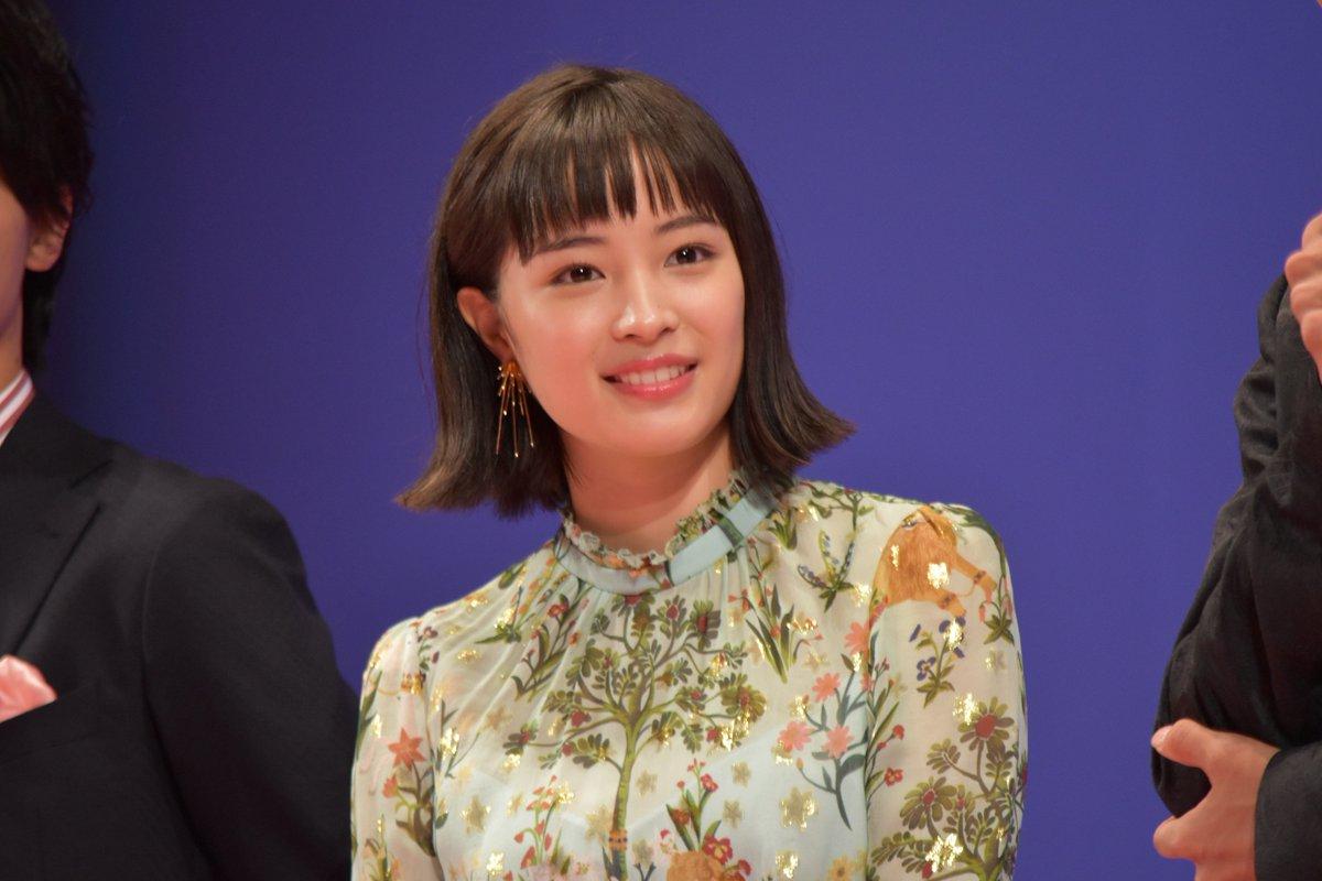 石井杏奈さんの画像その46