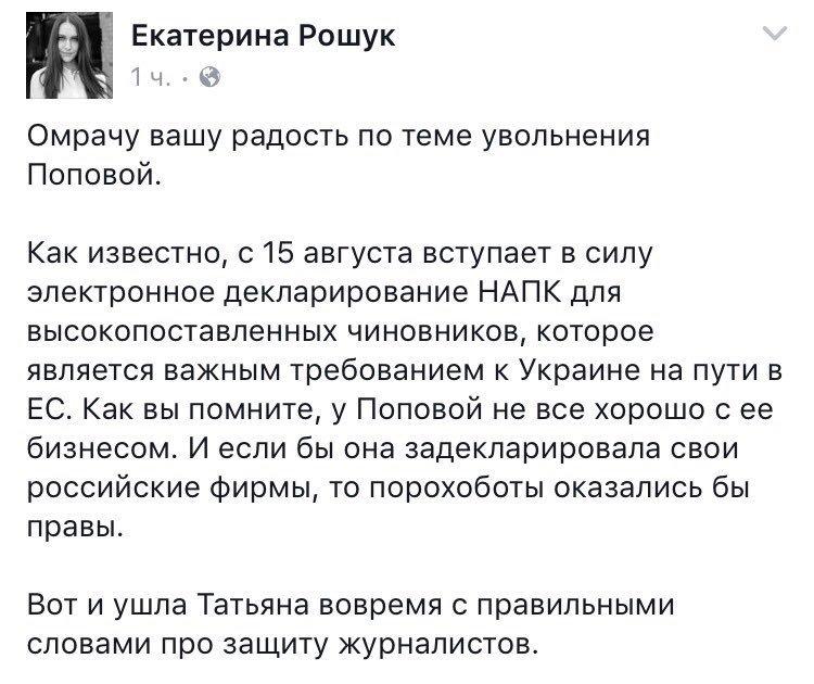 Юридическая весомость решения суда ЕС о признании незаконными санкций против младшего сына Януковича близка к нулю, - ГПУ - Цензор.НЕТ 3964