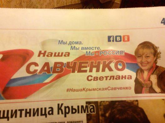 Юридическая весомость решения суда ЕС о признании незаконными санкций против младшего сына Януковича близка к нулю, - ГПУ - Цензор.НЕТ 5230