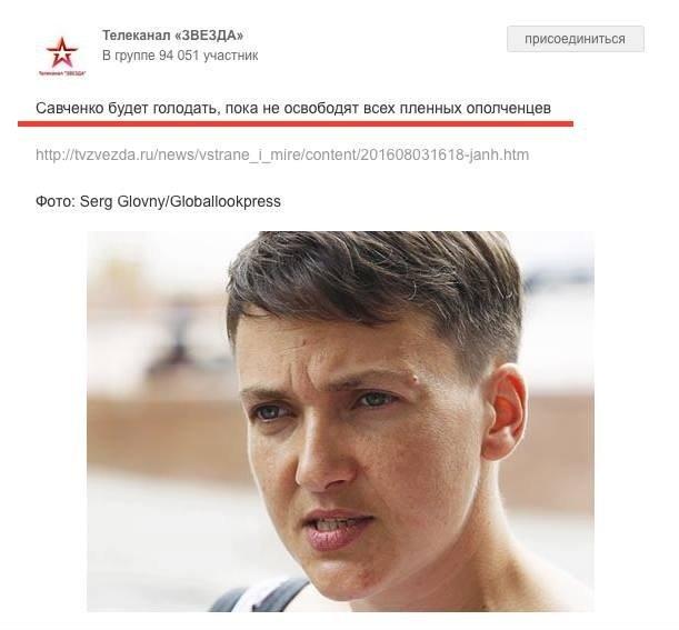 Режим Путина снова делает доносы в России обязанностью, - Gazeta Wyborcza - Цензор.НЕТ 6117