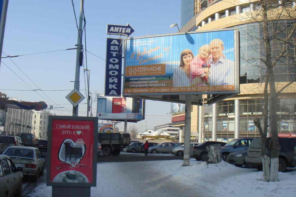 рекламные картинки в новосибирске первом