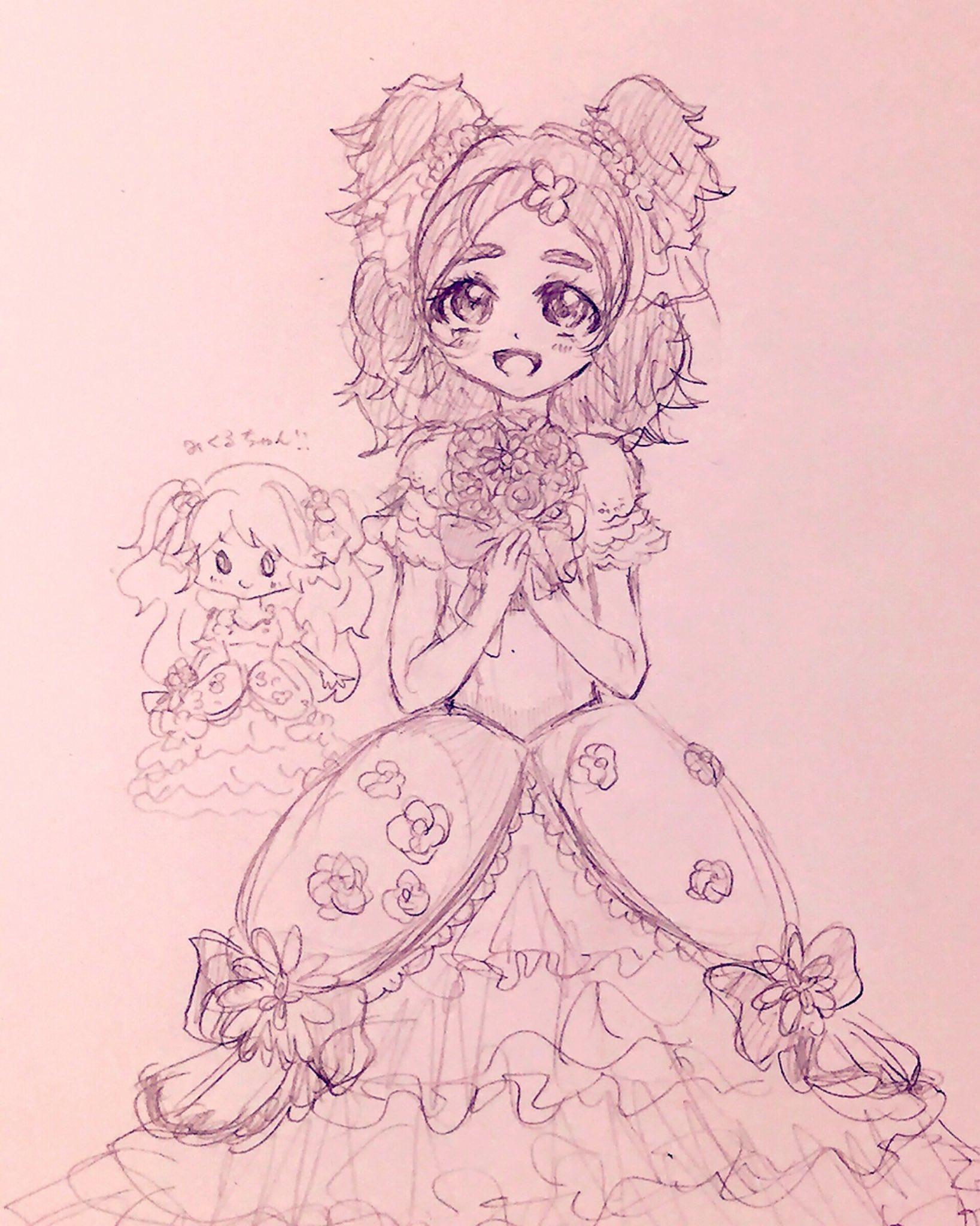 ❁真黍❁ (@MKB057)さんのイラスト