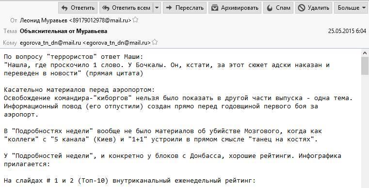 ОБСЕ может выступить посредником для решения вопроса с незаконным присвоением имущества Украины боевиками на Донбассе,  - Сайдик - Цензор.НЕТ 9873