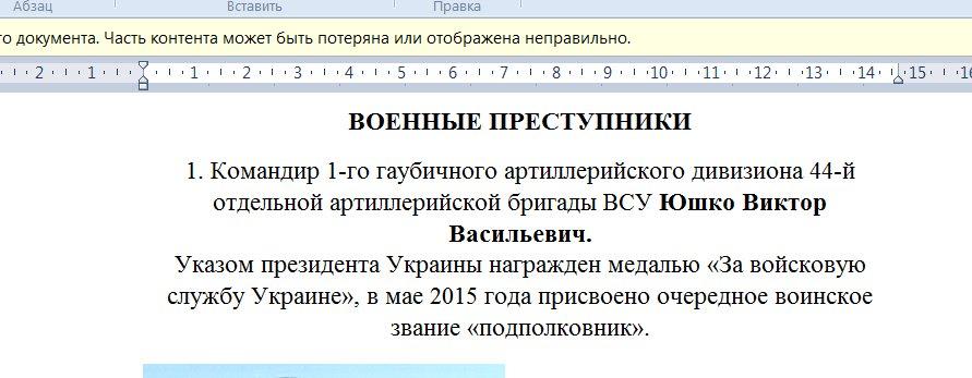 """""""Змінимо країну разом"""", - в Украине впервые отмечают День Национальной полиции - Цензор.НЕТ 1078"""
