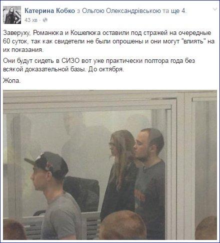 """Террористы """"ДНР"""" подтвердили информацию о нахождении у них 42 украинских заложников - Цензор.НЕТ 2862"""
