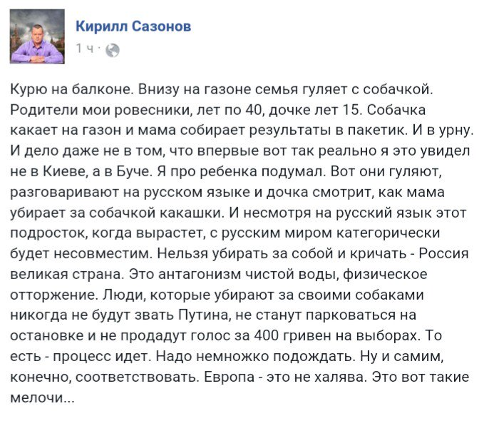Доклад по безвизовому режиму для Украины будет представлен в комитете Европарламента 5 сентября, - замглавы МИД Зеркаль - Цензор.НЕТ 6815