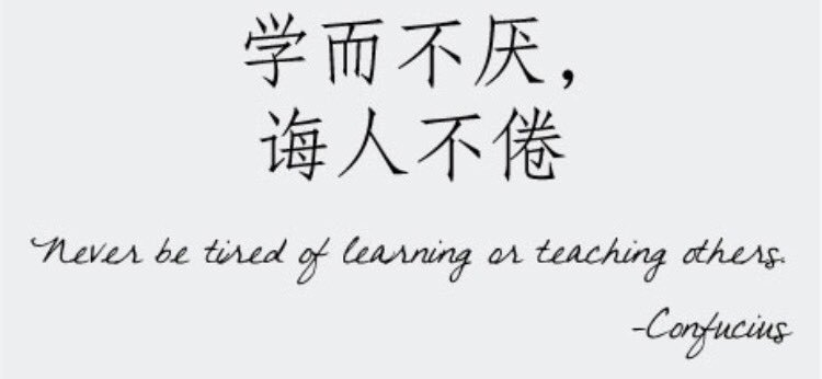chinese proverb essays List of mandarin chinese transition words and phrases with pinyin and english translation (counterpart), how to use transition words properly with sample sentence and audio recording hawthorne heights - the transition lyrics les brown the.