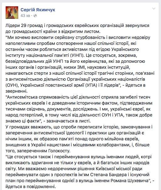 "Службы автодорог в обход Prozorrо объявили тендеры на 1,5 млрд грн, - ""Укравтодор"" - Цензор.НЕТ 3257"