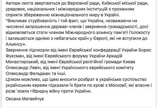 "Службы автодорог в обход Prozorrо объявили тендеры на 1,5 млрд грн, - ""Укравтодор"" - Цензор.НЕТ 8705"