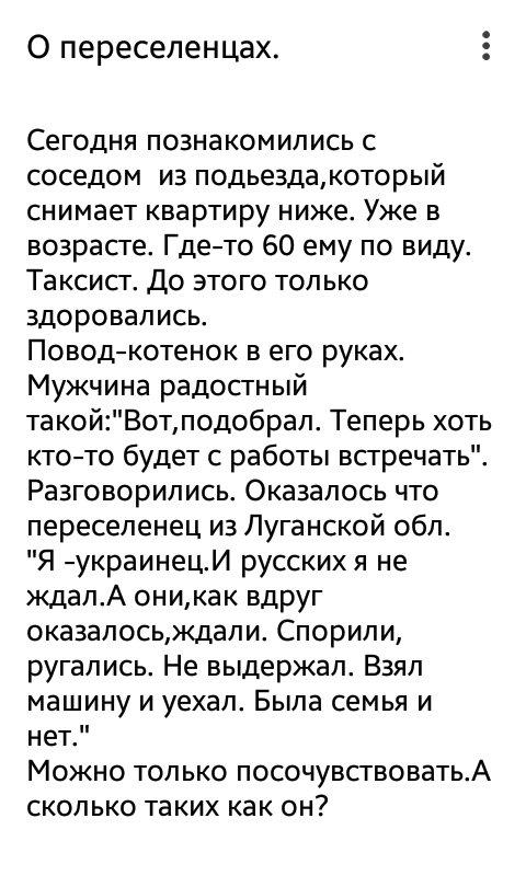"""Нардеп Береза - сепаратистам Донбасса: """"Вам было бы неплохо озаботиться своим будущим"""" - Цензор.НЕТ 3528"""