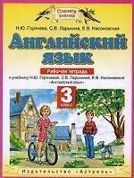 учебник английский язык 5 класс афанасьева 2015