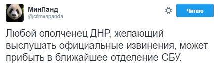 Столкновения с ДРГ противника происходят почти ежедневно на Мариупольском направлении, - пресс-офицер - Цензор.НЕТ 7136