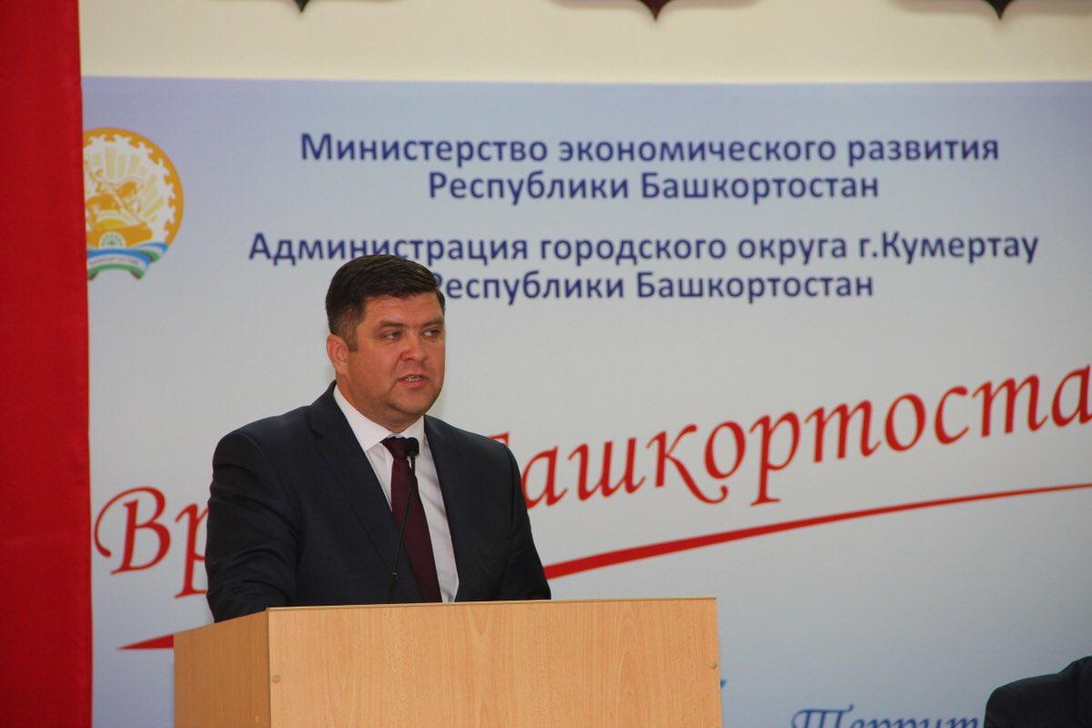 Телефоны сайт министерства экономического развития республики башкортостан быть первым среди