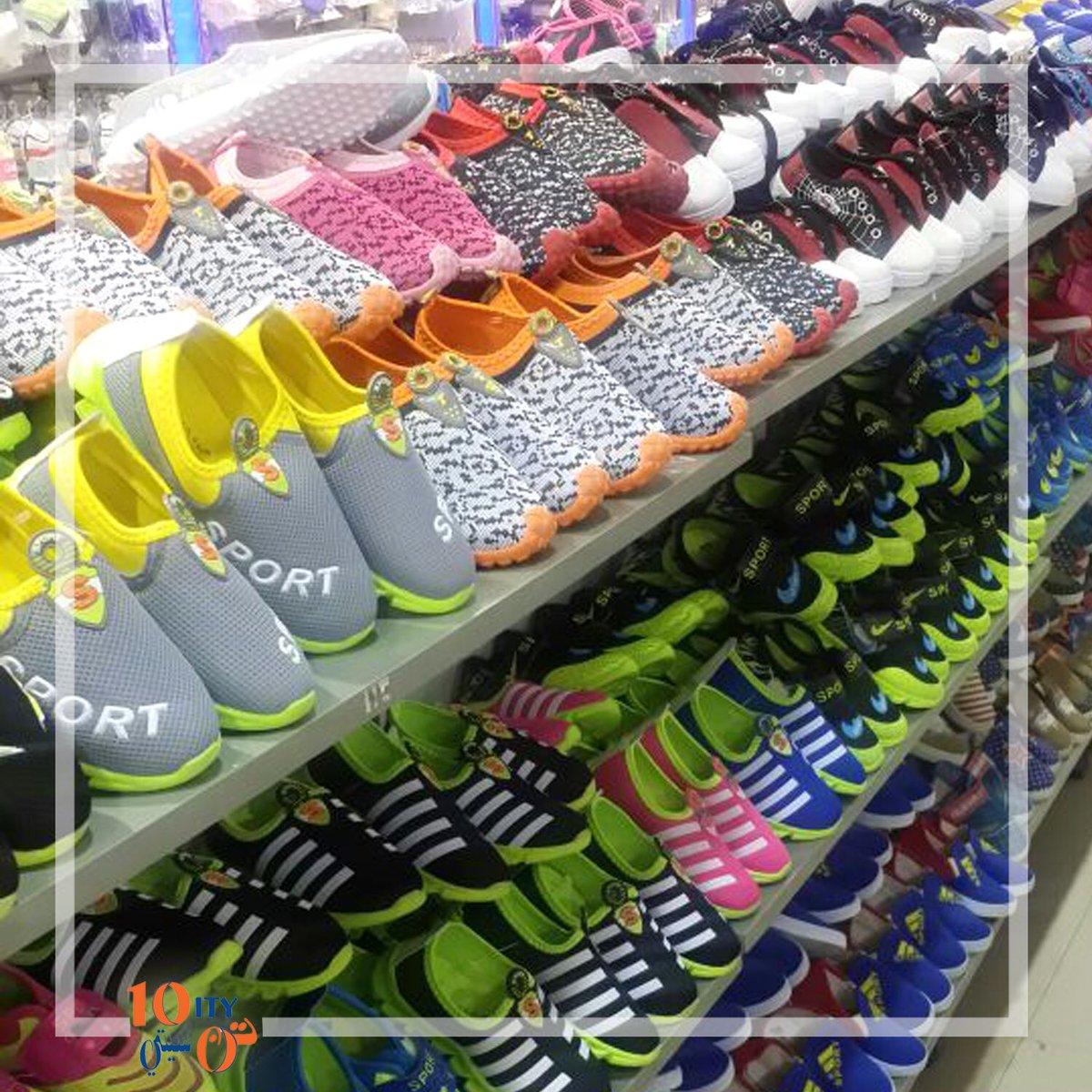 تن سيتي Ten City Auf Twitter احذية متنوعة مريحة لأطفالك فقط بعشرة ريال لدى مراكز تن سيتي محل اذا دخلته تستانس تسوق الرياض مكة