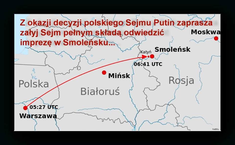 Столкновения с ДРГ противника происходят почти ежедневно на Мариупольском направлении, - пресс-офицер - Цензор.НЕТ 8489