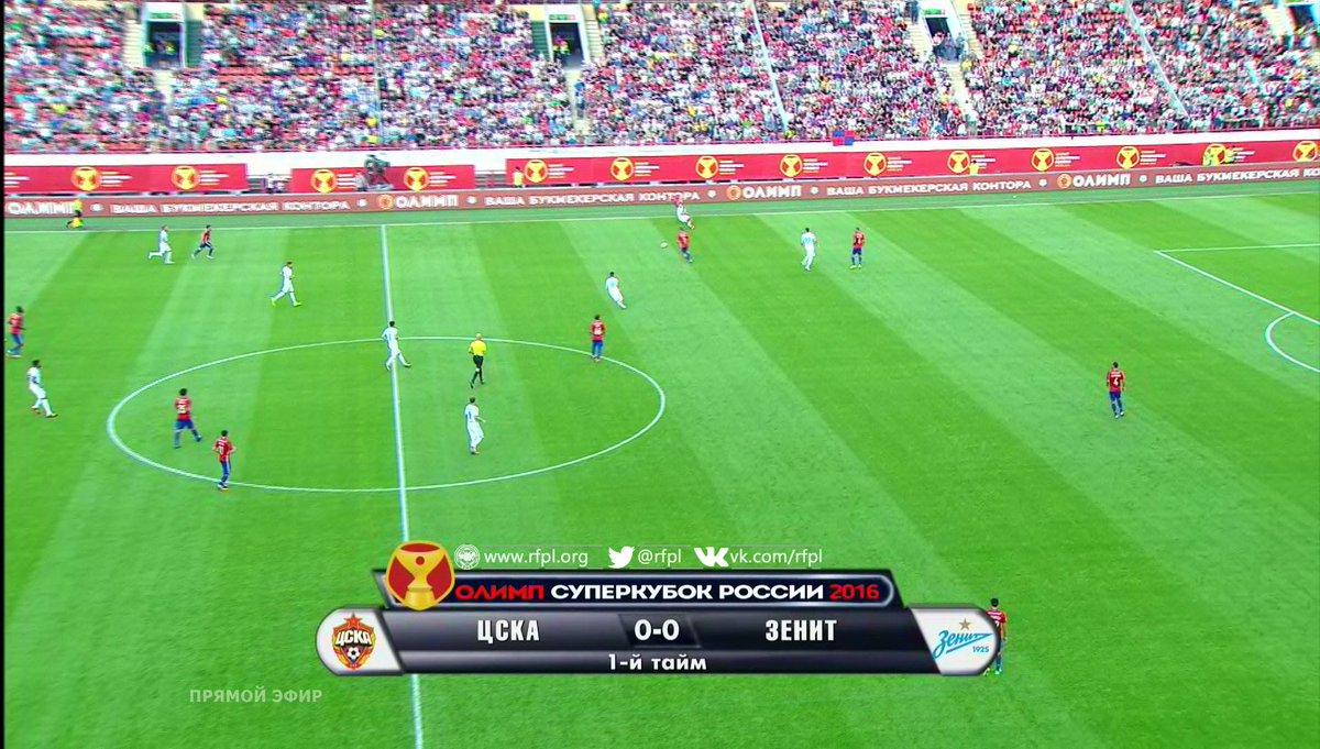 Городищенского где можно посмотреть матч гда