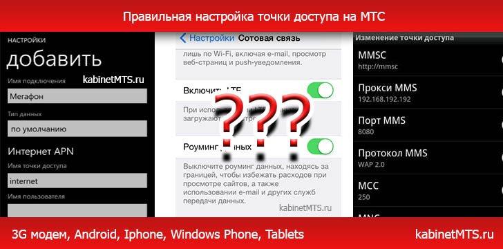 Настройка точки доступа wifi на ноутбуке windows 81