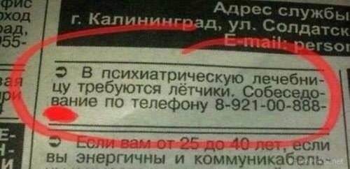 """""""Она говорила с самим чертом, когда меня освобождала"""", - Савченко о переговорах сестры с Меведчуком - Цензор.НЕТ 9425"""