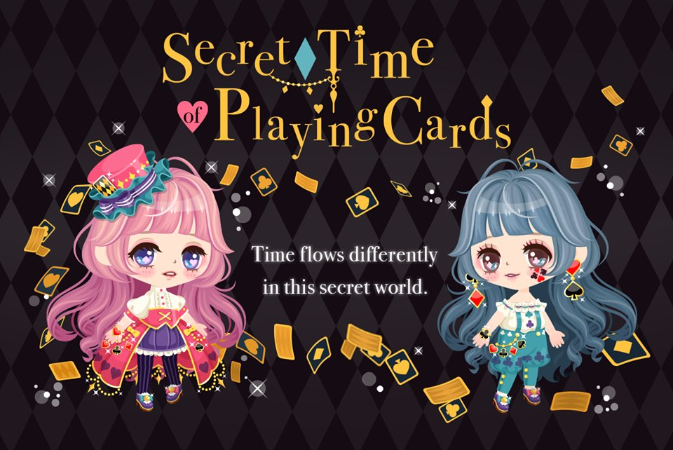 how to play line play