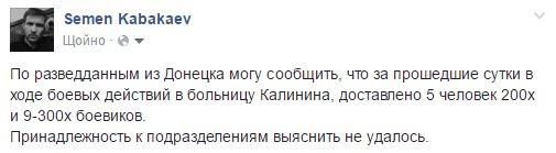 """Фрегат """"Гетман Сагайдачный"""" подтвердил способность искать и следить за подлодками на учениях """"Морской щит-2016"""" - Цензор.НЕТ 3309"""