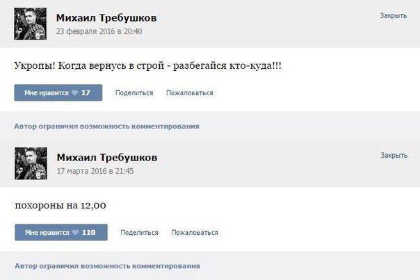 Вражеские ДРГ дважды пытались захватить опорные пункты ВСУ в Марьинке, - пресс-центр АТО - Цензор.НЕТ 2837