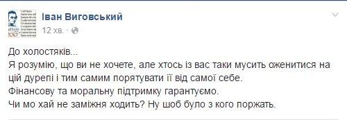 Оккупационный суд наказал членов группировки, помогавшей украинцам легализоваться в Крыму: решения касательно 60 человек будут аннулированы - Цензор.НЕТ 1336