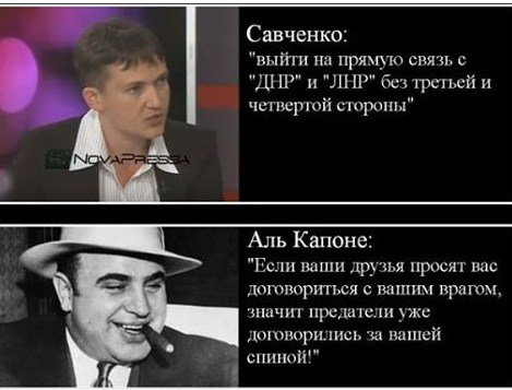 """Нардеп Береза - сепаратистам Донбасса: """"Вам было бы неплохо озаботиться своим будущим"""" - Цензор.НЕТ 1386"""
