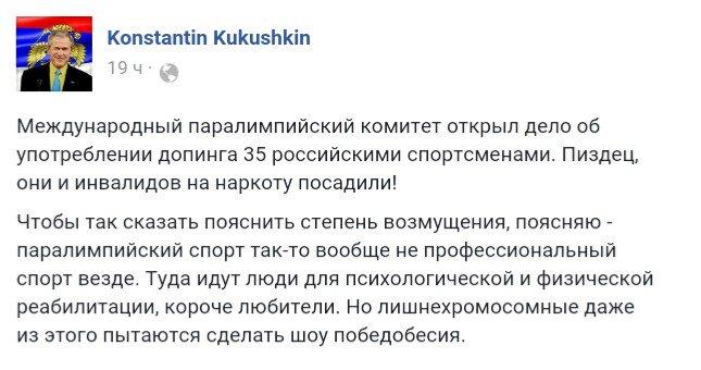 Столкновения с ДРГ противника происходят почти ежедневно на Мариупольском направлении, - пресс-офицер - Цензор.НЕТ 6345