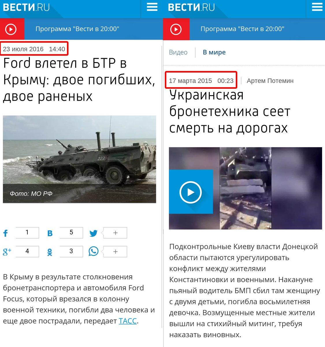 """Нардеп Береза - сепаратистам Донбасса: """"Вам было бы неплохо озаботиться своим будущим"""" - Цензор.НЕТ 3468"""